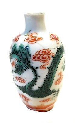 SNUFF Bottle ANTIQUE Porcelain CHINESE Dragon SIGNED