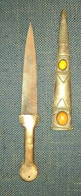 Middle EasternSilver Dagger Antique Knife Khanjar Persian Islamic