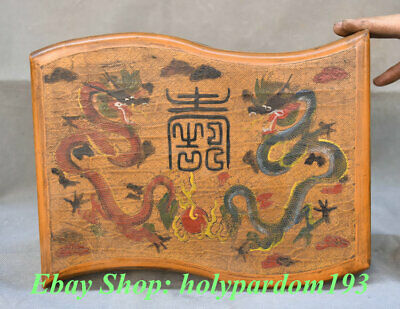 """11"""" Old Chinese Wood Lacquerware Dragon Dragons Casket Jewelry Box Boxes"""