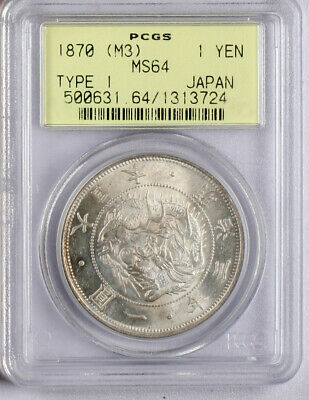 1870 JAPAN SILVER 1 YEN. PCGS Green Tag MS 64! (Type 1) First Year of Issue Gem.