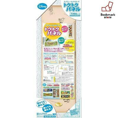 New Tenyo Disney Puzzle Frame White F/S from Japan