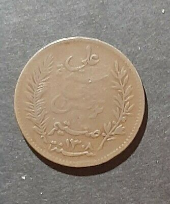 French Tunisia 5 Centimes coins. 1912?