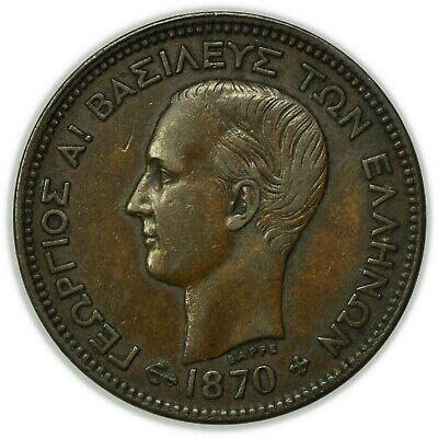 Greece KM#42 1870BB 5 Lepta Coin, Tough Date, George I [1870BB5LeptaEF]