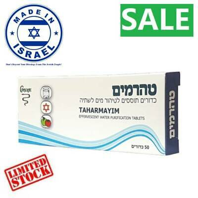 LOT Water Purification Tablets Katadyn Kit for camping military ISRAELI PATENT