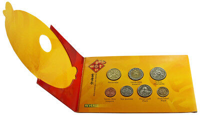 SINGAPORE 2001 Mint set in HongBao pack (7 coins)
