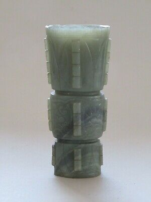 Antique Chinese Jade Archaistic Gu Shaped Vase 19Th Century --------- No Reserve