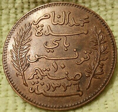 Tunisia (French) Muhammad AL-NASIR 10 Cents 1917 a, High Grade Large 30mm Coin