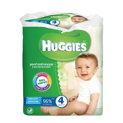 Huggies Pack of 4 Moist Baby Wipes No Scent 64 wipes X4