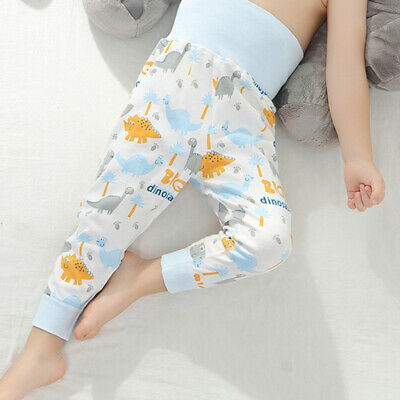 Soft Baby Pants Bottoms for Boy Girl's Unisex High Waisted Skin-friendly