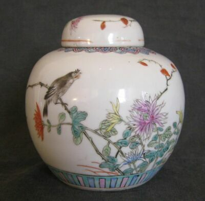 Beautiful Antique Chinese Porcelain Lidded Ginger Jar Starling and Peony Flowers