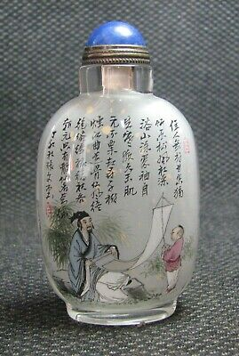 Chinese Traditional Inside-drawing Ancient Poetry Glass Snuff Bottle.----=