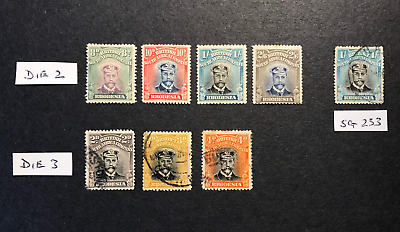Rhodesia 1913-1919 British South Africa Company Mm/Used Cat £190+