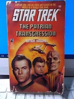 STAR TREK   THE PATRIAN TRANSGRESSION   Simon Hawke   1994   #69
