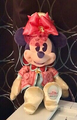 Disney Minnie Mouse Main Attraction Plush: Mad Tea Party Limited Release March