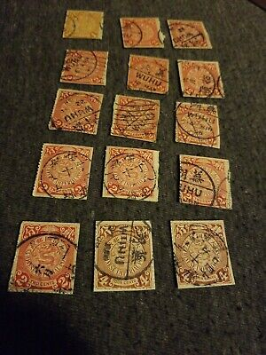 18 Chinese Imperial Post Coiling Dragon 1920's canceled  Stamps - 1 2 4 cents