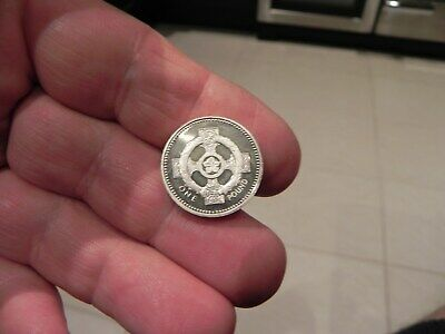 SILVER £1 COIN  CELTIC CROSS   1996   ref   SIL  1