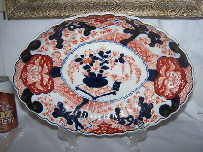 Late Edo?  Period Antique Japanese Imari Plate SCALLOPED BOWL