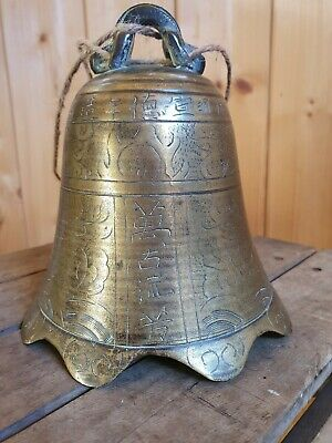Beautiful Antique Chinese Hanging Ceremony Ritual Temple Bell Brass / Bronze