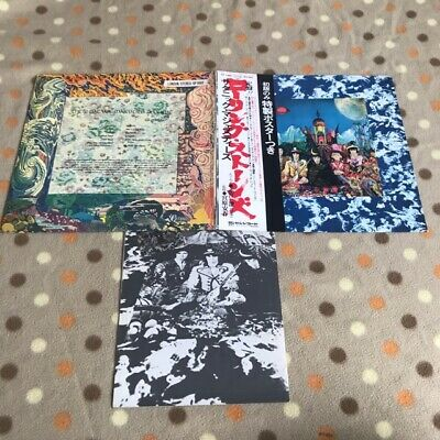 Rolling Stones ‎– Their Satanic Majesties Request LP JAPAN PRESS OBI