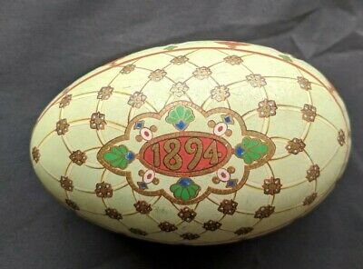 Antique Victorian Easter Egg Shaped Tin Dated 1894