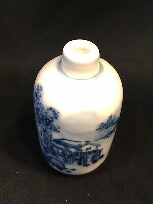 Small Chinese Blue and White Hand Painted Porcelain Vase