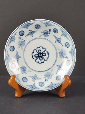 17Th-18Th C. Antique Chinese Kangxi Blue & White Porcelain Plate Dish
