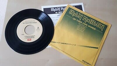 """Iron Maiden Japan Promo 7"""" On Their Own Words 1986 Somewhere In Time Rare"""