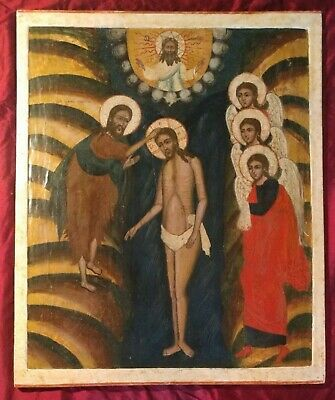 ANTIQUE 17-18c HAND PAINTED RUSSIAN ICON BAPTISM OF THE CHRIST/NOT MADE BY HANDS