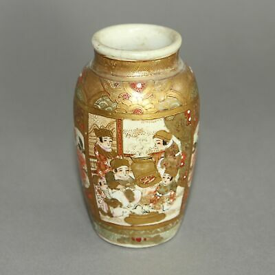 ANCIENT JAPAN | A Meiji Satsuma vase (1868-1912), Old German collection
