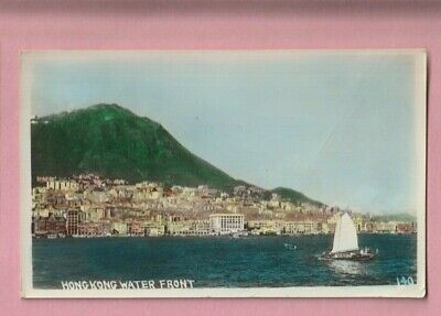 Hong Kong harbour, China, Water front,  postcard.