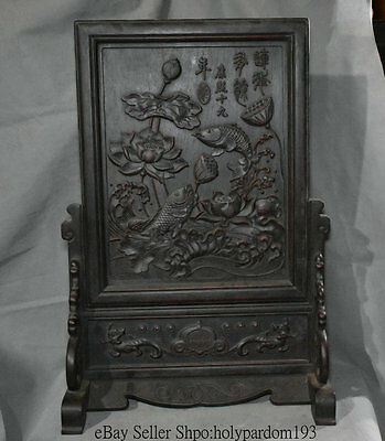 """29.2""""Old Chinese Dynasty Redwood Finely Carved lotus leaf Two Fish Statue Screen"""