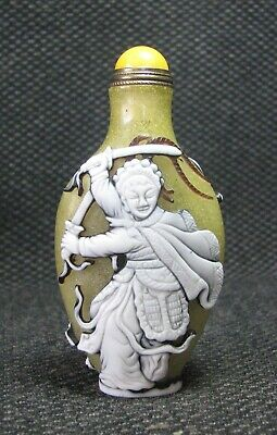 Chinese Glass Seiko Carve Female General Design Snuff Bottle-----**