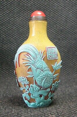 Chinese Glass Seiko Carve Owl Design Snuff Bottle----**