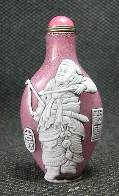 Chinese Seiko Glass Carve Young General Design Snuff Bottle----**