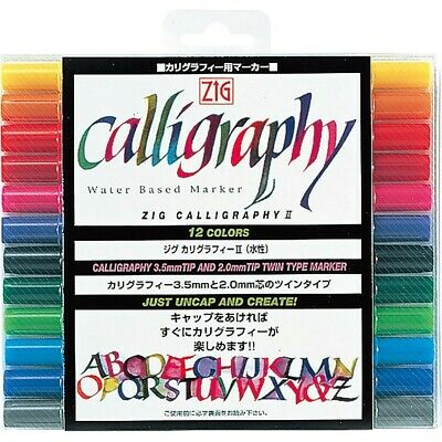 Kuretake Calligraphy Pen - 12 Color Set