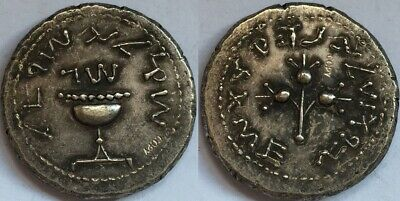 Ancient Shekel of the First Judean War Tetradrachm coin