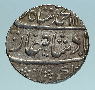 1719-1748 MUGHAL EMPIRE in India Muhammed Shah Antique Silver Rupee Coin i83394