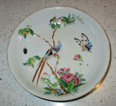 19Th Century Chinese Porcelain Circular Small Dish - Qianlong - Canton Export