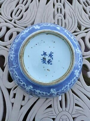 ANTIQUE CHINESE BLUE AND WHITE PORCELAIN BOWL 8 Immortals Fish Signed Marked