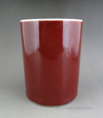 Chinese Old Monochrome Ox-blood Red Glaze Porcelain Brush Pot