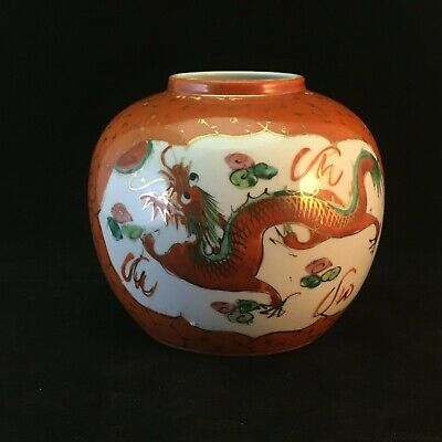 Antique Chinese Republican Period Dragon Phoenix Ginger Jar