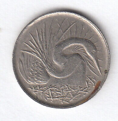 SINGAPORE 1971 5 Cents (non-magnetic)Snake Bird -  KM 2  R448