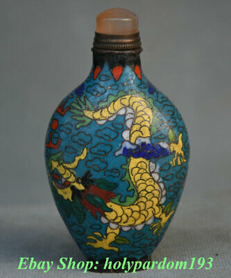 """4"""" Old Chinese Copper Cloisonne Enamel Carving Palace Dragon Beast Snuff Bottle"""