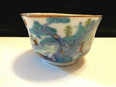 18th c Antique Chinese Porcelain Cup Hand Painted Signed Script Gold Accents