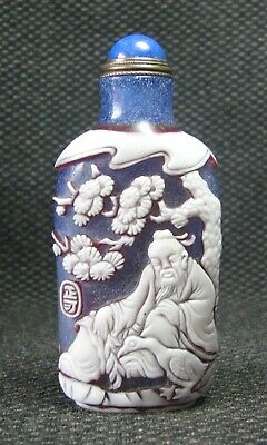 Chinese Seiko Carve Old Man Feeds The Duck Design Glass Snuff Bottle/**