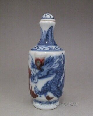 Chinese Old Underglaze red Blue White Dragon Porcelain Snuff Bottle