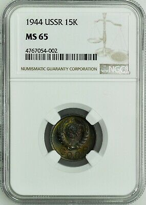 Russia Y#110 1944 15 Kopeks, NGC MS-65, Small, Toned Coin, Rare Condition