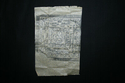 Mongolian Tibetan Buddhist  Manuscript Leaves Painting  Mongolia #3612