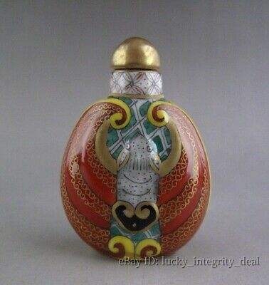 Beautiful Chinese Old Gilt Famille Rose red Bat Porcelain Snuff Bottle Mark