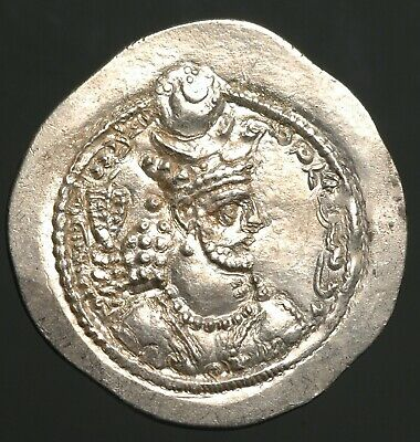"S-290  Vahran V 420-438AD AR Drachm, AS mint, legendary ""Bahram Gor"", beautiful!"